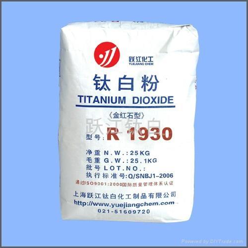 R1930通用型金红石型二氧化钛 1