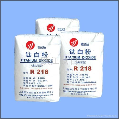 跃江化工二氧化钛R218 1