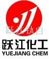 跃江化工二氧化钛R218 2