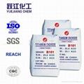 B101通用型锐钛型活性钛白粉
