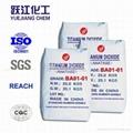 B101通用型锐钛型活性钛白粉 2