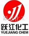 B101通用型锐钛型活性钛白粉 3