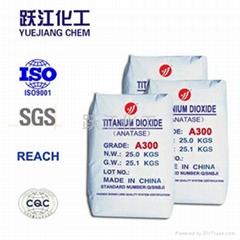 A-300化纖級二氧化鈦