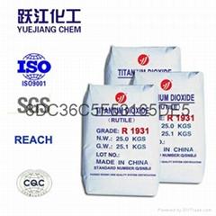 钛白(氯化法)