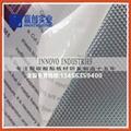 pc sheet profiles/accessories polycarbonate sheet  2