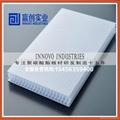 pc sheet profiles/accessories polycarbonate sheet  3