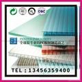 pc sheet profiles/accessories polycarbonate sheet  1