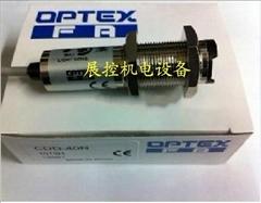 奧普士OPTEX光電開關CDD-40N