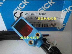 施克SICK光电开关WLG4-3E1382