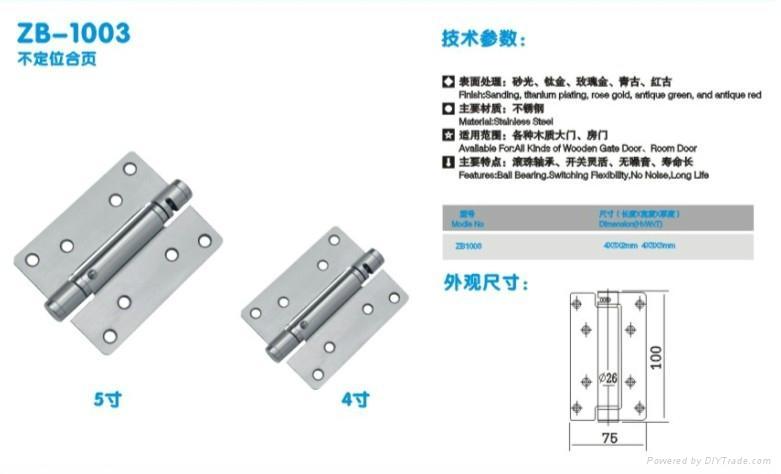 5寸可调式90度定位不锈钢液压合页 2