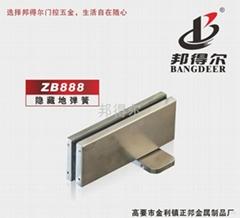 邦得爾ZB-888隱藏地彈簧