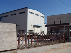 安平县金马丝网制品厂