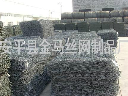 石笼网 防护网 4