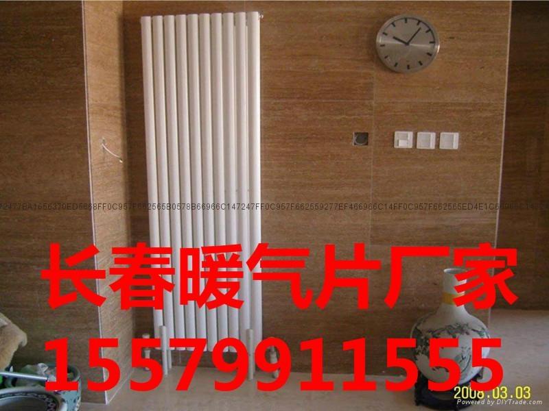 長春翅片管散熱器 5