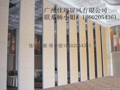 河北飯店餐廳折疊門屏風