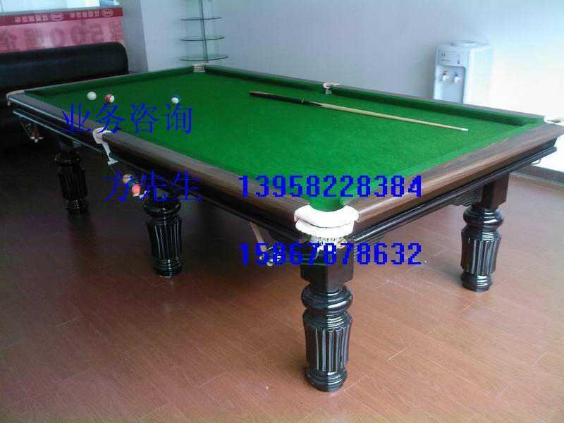 舟山台球桌 1