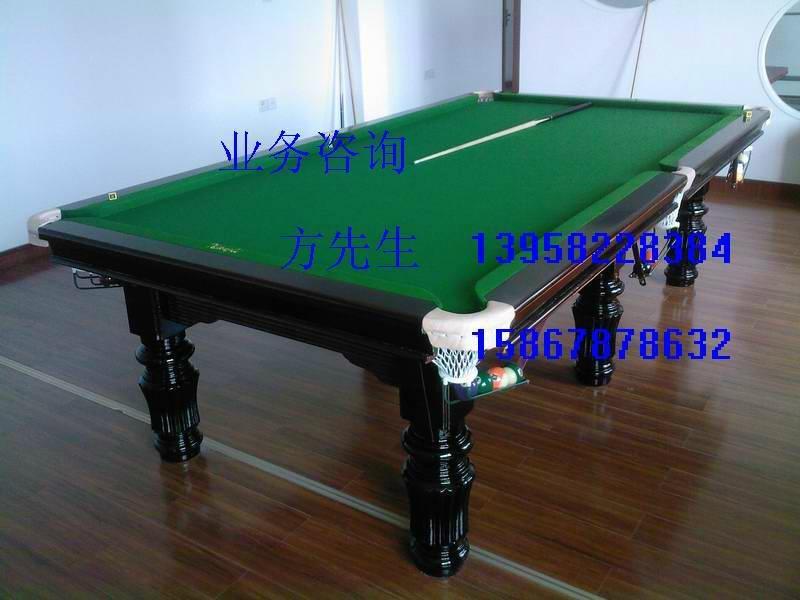 舟山台球桌 2