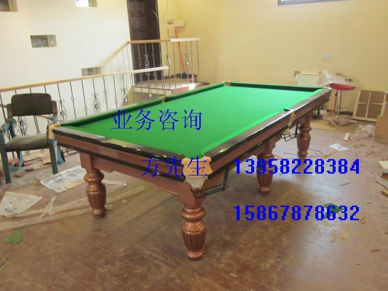 舟山台球桌 4
