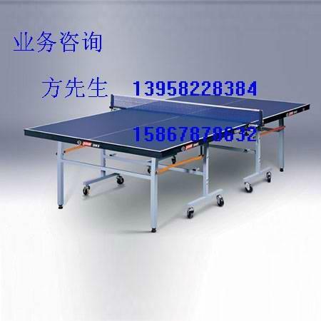 余姚乒乓球桌 1