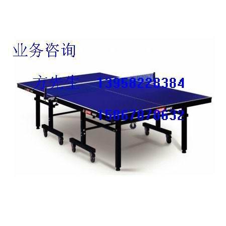 余姚乒乓球桌 4