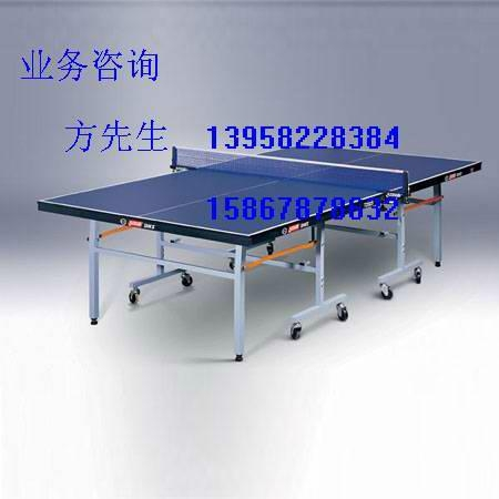 象山乒乓球桌 2