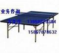 舟山乒乓球桌