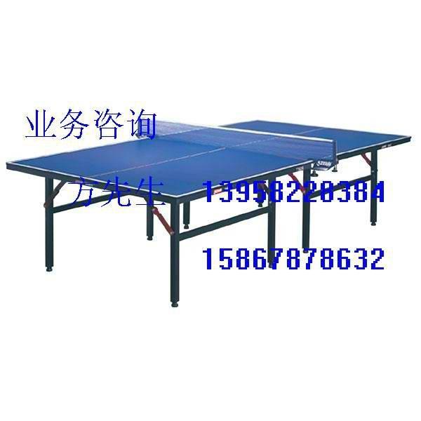 舟山乒乓球桌 5