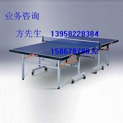 北侖乒乓球桌