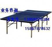 鎮海乒乓球桌