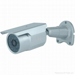 50 meters WDR Dynamic IR rainproof camera