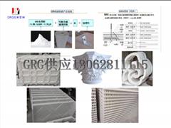上海GRG裝飾線板