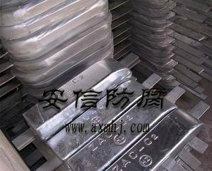 防腐蝕鋅合金陽極 1