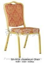 鋁合金椅系列