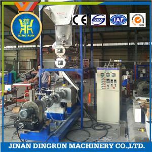 营养米粉生产设备 1