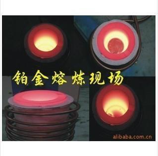熔炼1-300KG熔铜炉 3