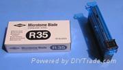 病理切片機一次性刀片(Microtome Blade)