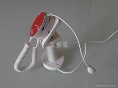 手机传感支座报警器
