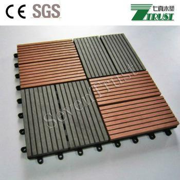 300x300mm wpc DIY floor tile Outdoor easy install  floor 4