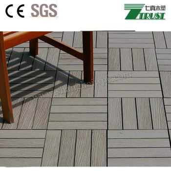300x300mm wpc DIY floor tile Outdoor easy install  floor 5