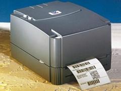 TSC TTP-244 Plus商用型条码标签打印机
