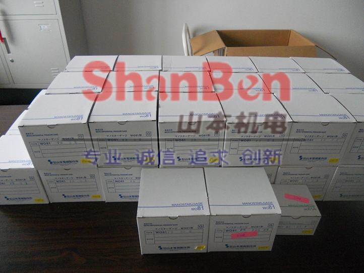 南京山本供應日本MANOSTAR微差壓計W081系列 3