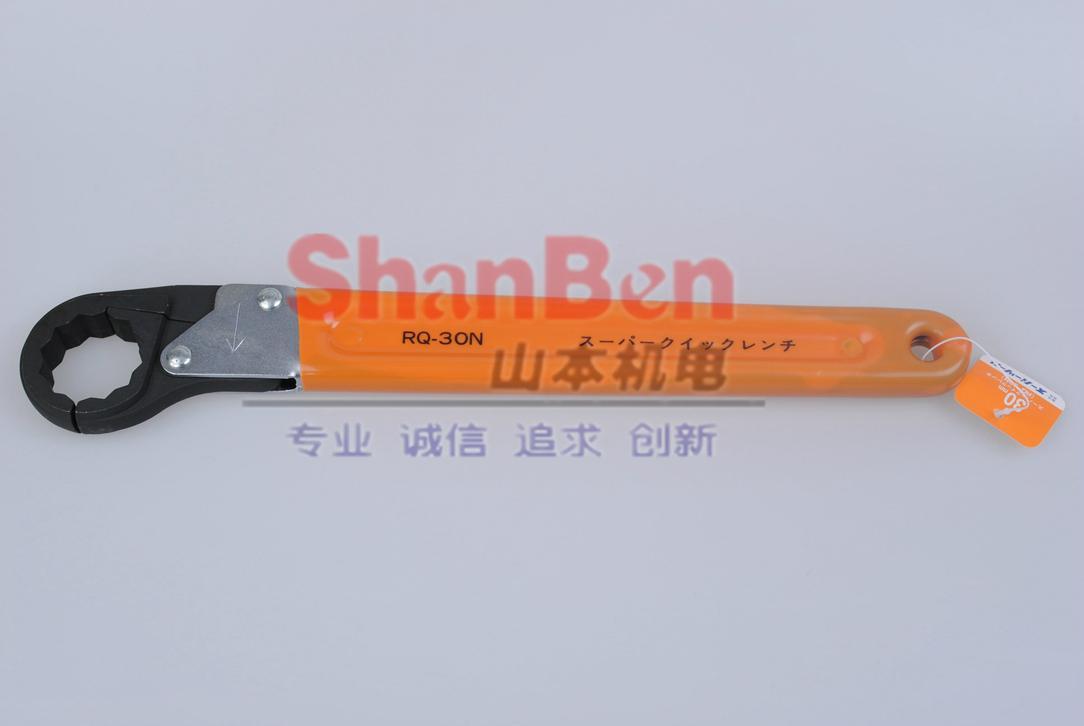 南京山本供應日本SUPER世霸工具扳手RQ-30N 1