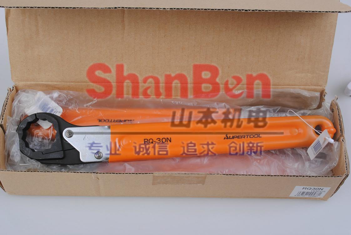 南京山本供應日本SUPER世霸工具扳手RQ-30N 3