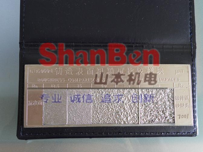 南京山本供應表面粗糙度比較樣塊,噴砂,鑄造等 2