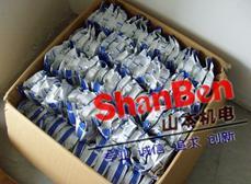 南京山本供應日本重松製作所防毒面具濾毒盒CA-104NⅡ/OV 2
