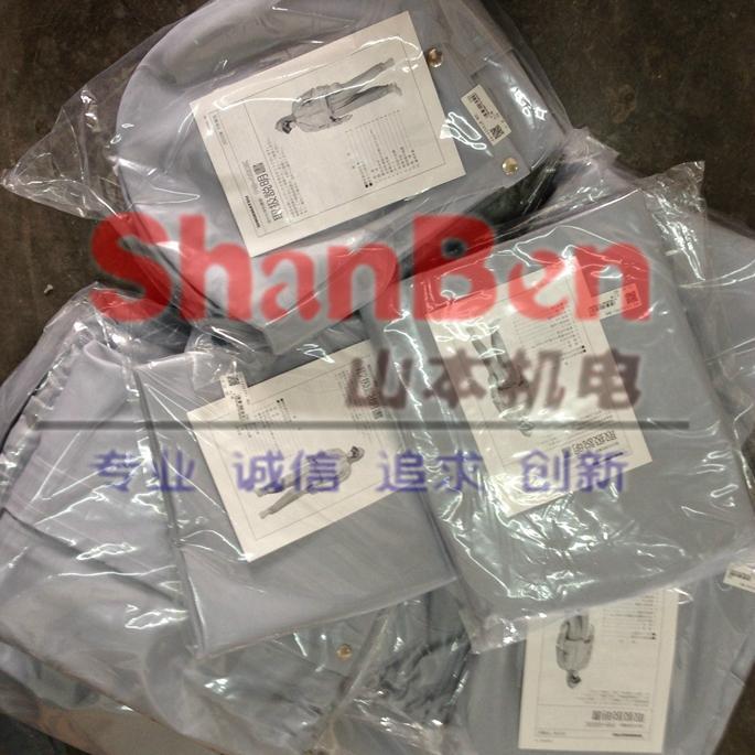 南京山本供應出售重松製作所化學防護服防酸服PS-420K 5