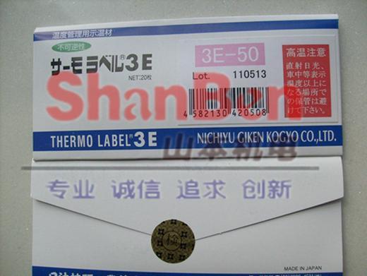 南京山本供應NICHIGI日油技研溫度貼紙,日油技研變色示溫貼片 1