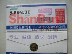 南京山本供應NICHIGI日油技研溫度貼紙,日油技研變色示溫貼片