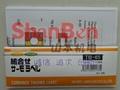 南京山本供应NICHIGI日油技研温度贴纸,日油技研变色示温贴片 2