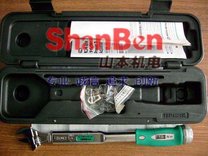 南京山本供應日本前田TONE工具扳手TMWM50 1